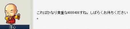 Maple100830_151929.jpg