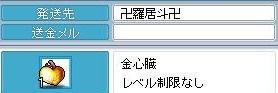 Maple100831_115927.jpg