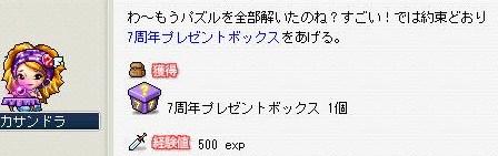 Maple100901_175933.jpg