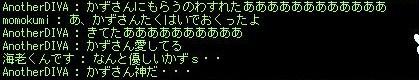 Maple100902_205630.jpg