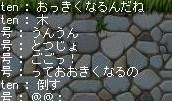 Maple100903_121633.jpg