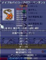 Maple100904_145053.jpg
