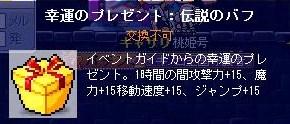 Maple100905_160945.jpg