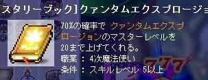 Maple100905_204636.jpg