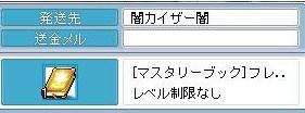 Maple100906_130941.jpg