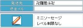 Maple100907_154050.jpg