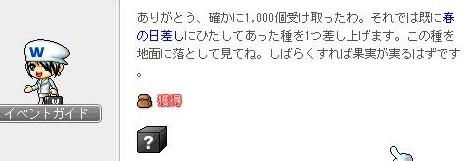 Maple110313_115829.jpg