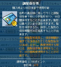 PS1_20111217113543.png