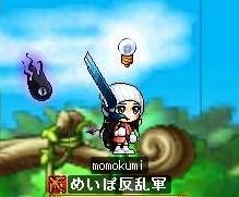 momo_20091123122707.jpg