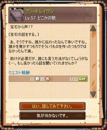 第10話オマケ用1