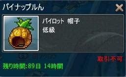 第28話オマケ2