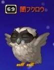 第30話オマケ用画像