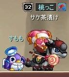 桃っこレベル32