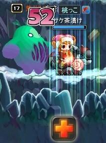 桃っこレベル34