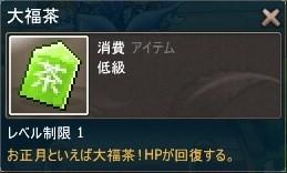 第36話オマケ1