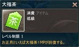 第36話オマケ2