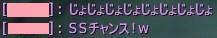 第39話オマケ2