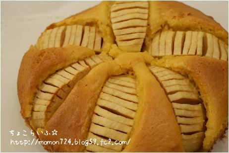 まるごとリンゴのケーキ