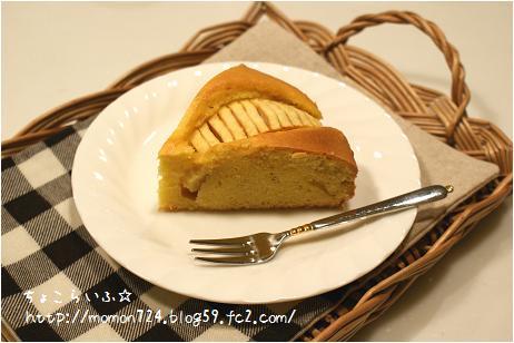 まるごとリンゴのケーキ2