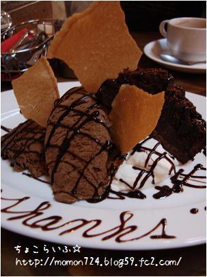 マッドチョコレートプレート