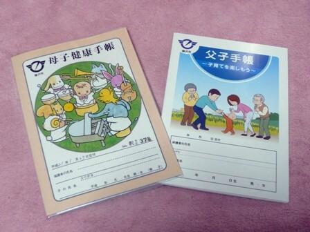 boshi_fushi_techo.jpg