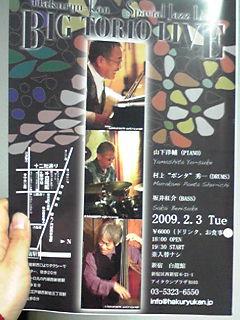20090204000832
