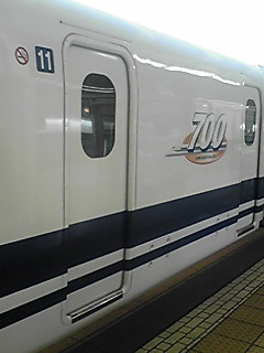 20090626133344