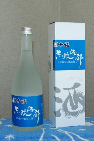 酒王 「千福」
