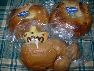 くじらパン&ベーグル