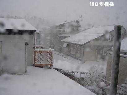 10日雪模様2