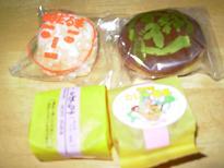 フルールお菓子