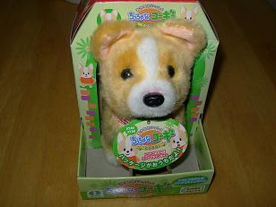 コーギー玩具