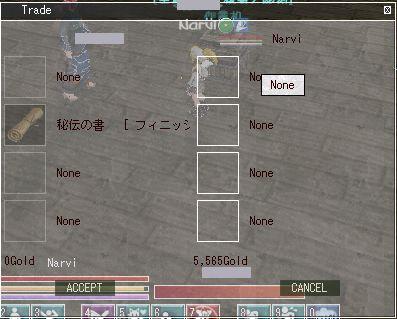 narvi003.jpg