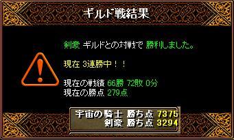 GV20.11.27 剣豪