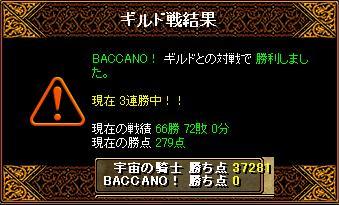 GV20.12.21 BACCANO!.JPG
