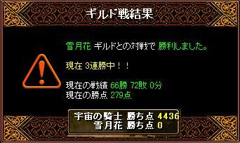 GV20.12.22 雪月花.JPG