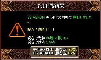 GV21.01.05 ES_VENOM.JPG