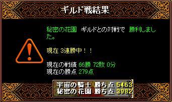 GV21.01.08 秘密の花園.JPG
