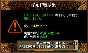 GV21.01.15 FREEDOM_of_ISLAND.JPG