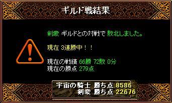 GV21.01.19 剣豪.JPG