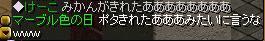 ファイル①けこちゃん.JPG