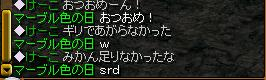 ファイル①けこちゃん2.JPG