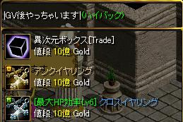 ファイル③バック.JPG