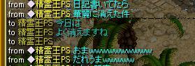 ファイル③バック4.JPG