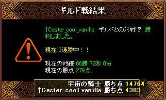 GV21.02.02 †Caster_cool_vanilla.JPG