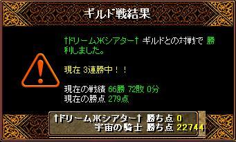 GV21.02.15 †ドリームжシアター†.JPG