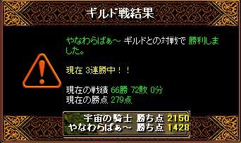 GV21.02.23 やなわらばぁ~.JPG
