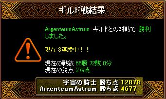 GV21.06.11 ArgenteumAstrum