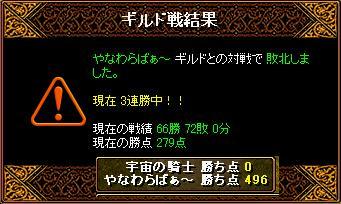 GV21.06.22 やなわらばぁ~