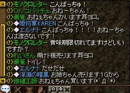 GV21.07.05 ぱるぷんてっ ☆彡オマケ